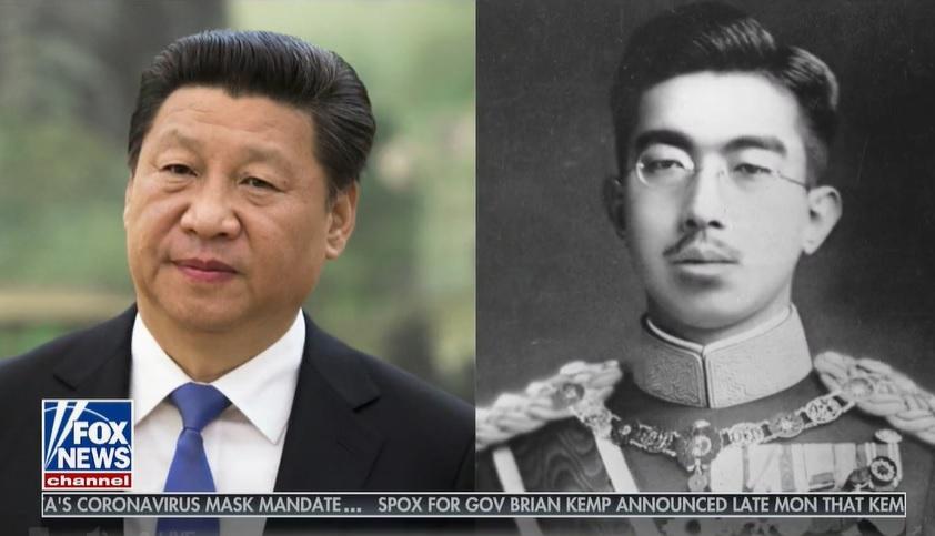 米FOX NEWS「習近平は昭和天皇並の無能独裁者、今の中国は1930年代の日本と同類」→ネトウヨ大発狂中