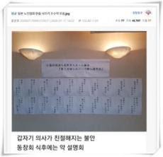 【親日】「爆笑した」「面白いのに心が痛む」韓国で日本の川柳にハマる人が続出 「未練ない 言うが地震で 先に逃げ」など [07/26]  [新種のホケモン★]