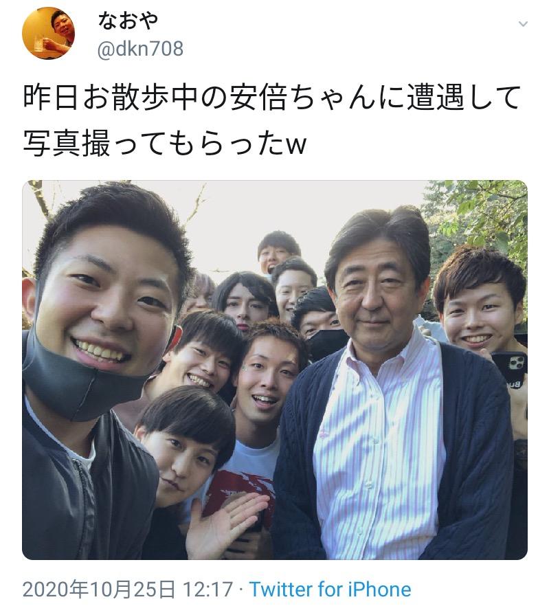 【画像】安倍晋三さん、散歩中を激写される 元気そうで良かった。