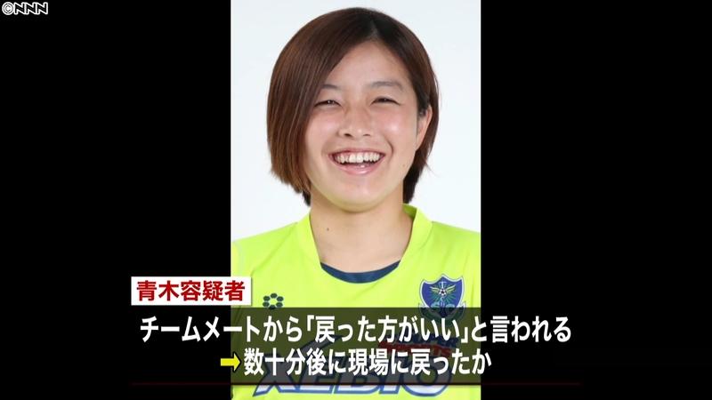 【栃木】ひき逃げ容疑で女子サッカー選手逮捕 「ぶつかったのは間違いないが、人だとは思わなかった」  [首都圏の虎★]