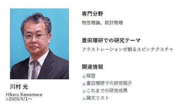 【兵庫】白昼堂々ショッピングモールで自慰行為、逮捕 66歳容疑者は「日本学術会議メンバー」の東大卒物理学者  [ばーど★]
