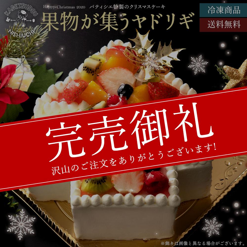 【炎上】楽天市場で通販販売のケーキ屋、ぐちゃぐちゃクリスマスケーキ(5000円)を販売して送りつけ炎上  ★5  [1号★]