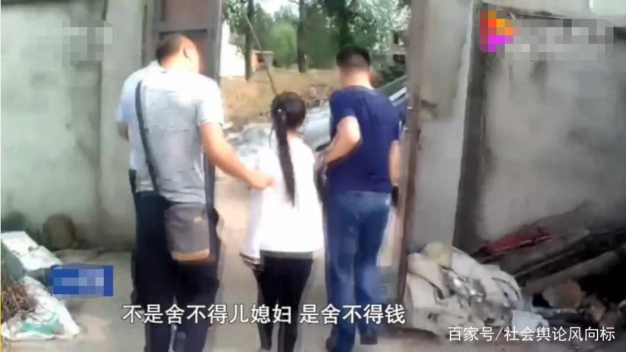 【速報】 拉致された少女、中国で10万元(158万円)で売られ、結婚させられる  [お断り★]