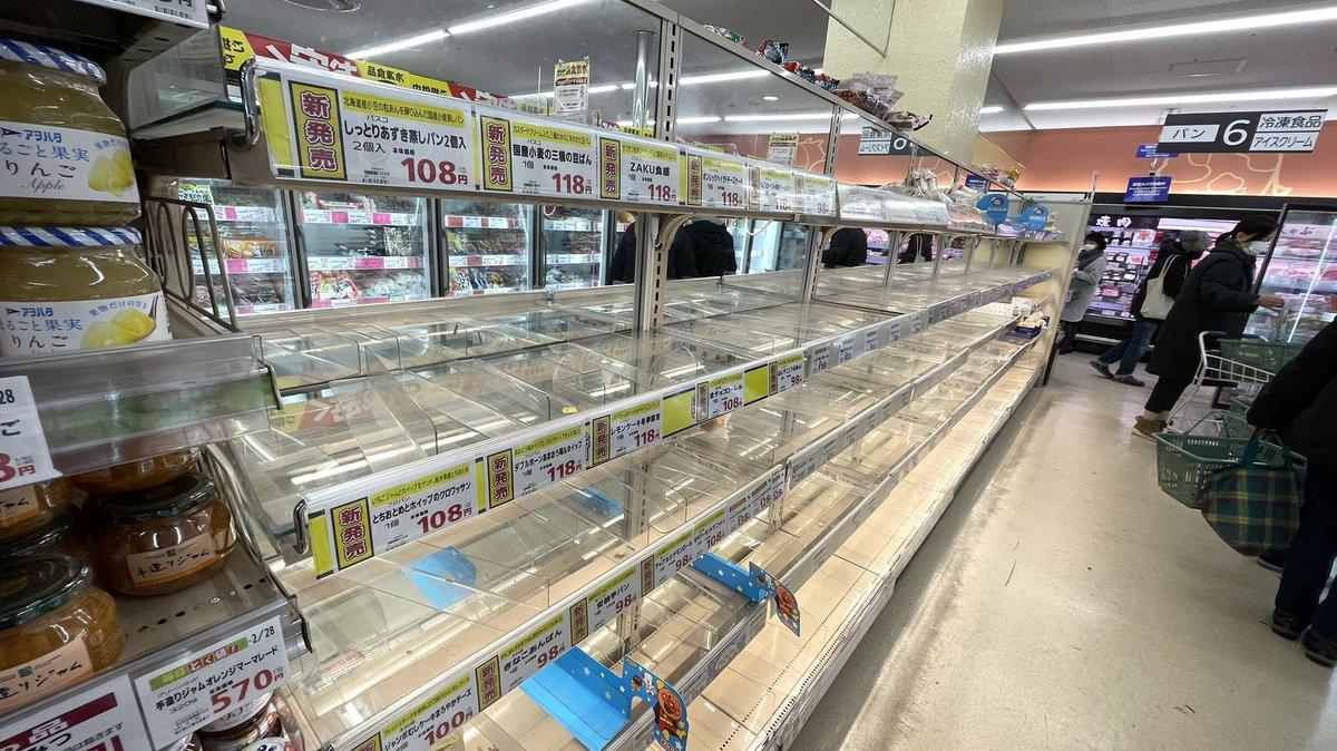 【速報】緊急事態宣言発令を控えて各地で買い占め発生中 多くのスーパーの棚が空っぽに ★2  [アリス★]