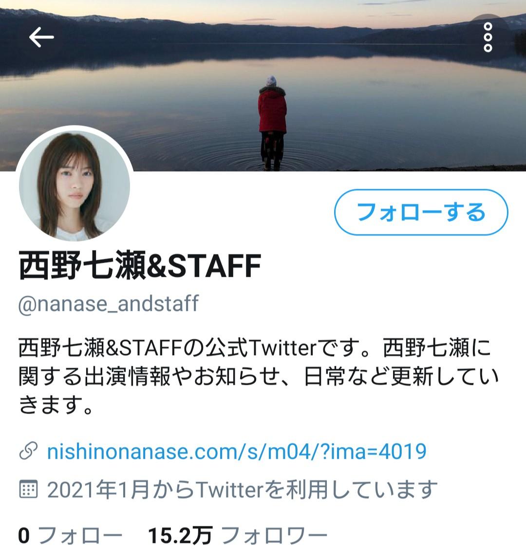 西野七瀬さん3日で白石麻衣のTwitterフォロー数を抜き去るwww