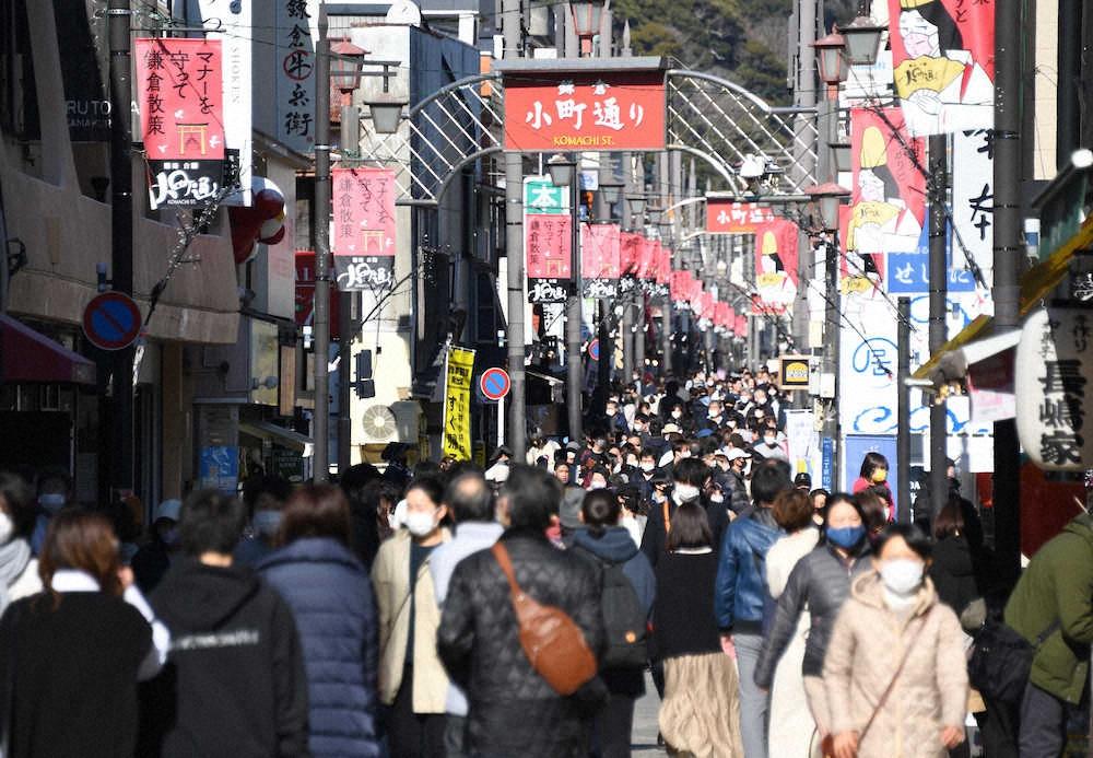 """【神奈川】""""自粛疲れ""""もう限界!?鎌倉に人、人、人、人、人、人、人…商店街「食べ歩きやめて」 ★2  [和三盆★]"""