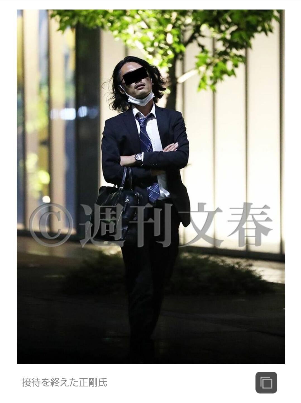 【画像】菅義偉 総理大臣の長男(40)がこちらwwwwwwwww  ★15  [potato★]