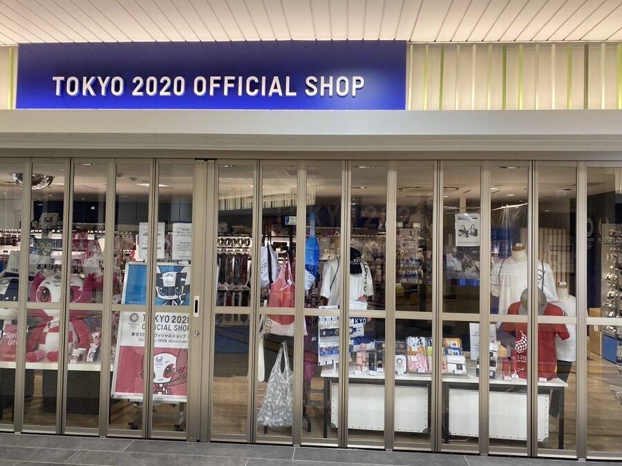 【速報】東京五輪公式ショップ「本日をもって諸般の事情により閉店します」 半数以上が五輪前に閉店  [スタス★]