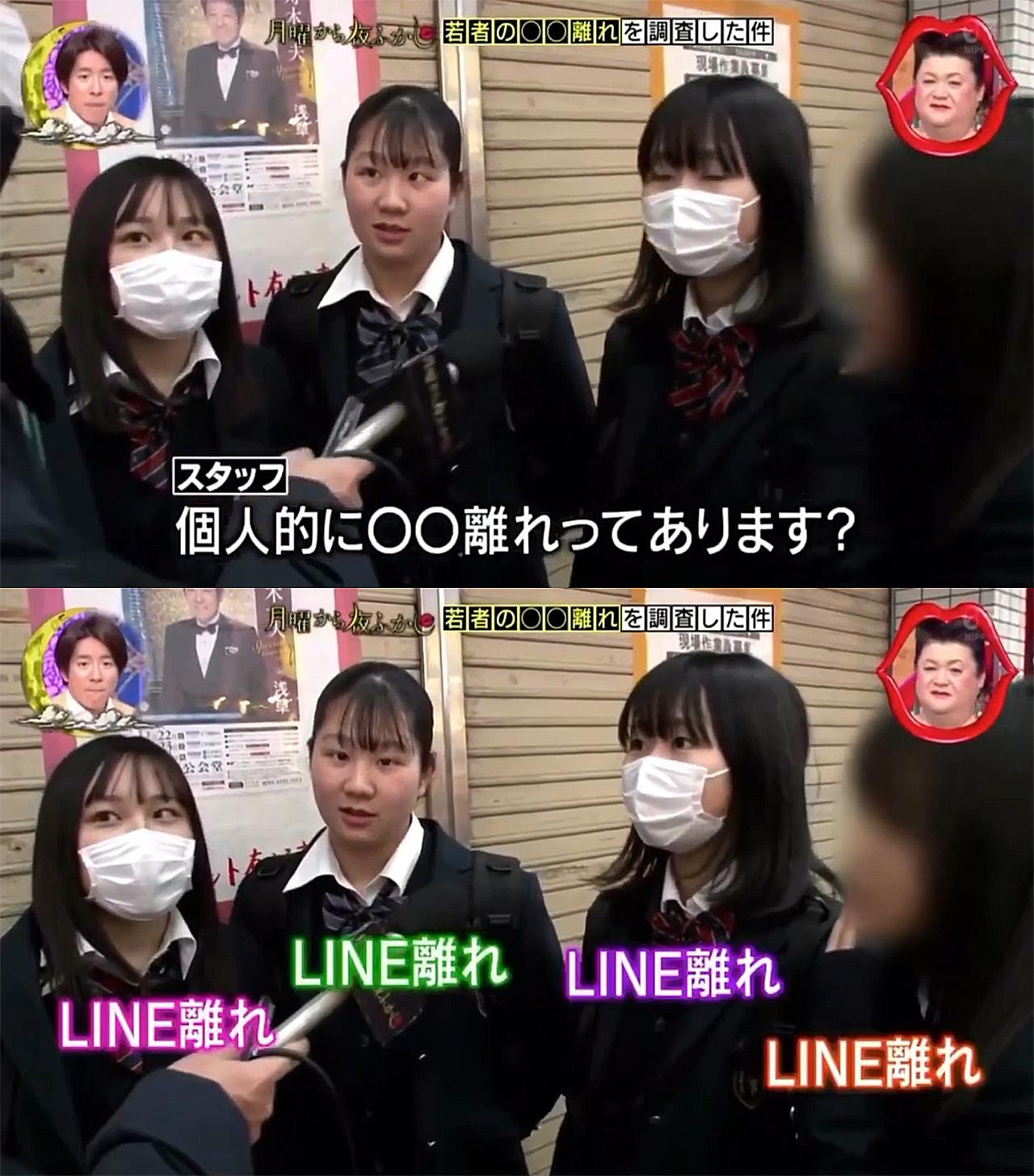 【速報】 LINEを使ってるのは中高年おじさんだった? 若者のLINE離れ、女子高生グループ「インスタかAirdrop」 画像あり (日テレ)  [お断り★]