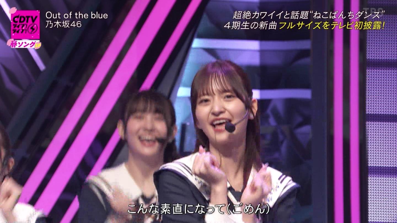 金川紗耶さん、CDTVで満面の笑み