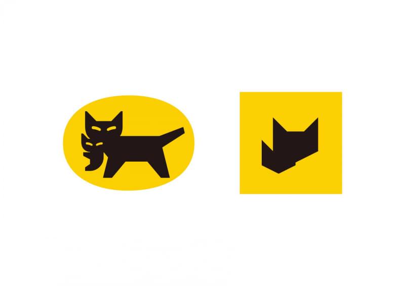 【宅急便】ヤマト運輸の「クロネコマーク」デザイン変更。1957年以来初  [記憶たどり。★]