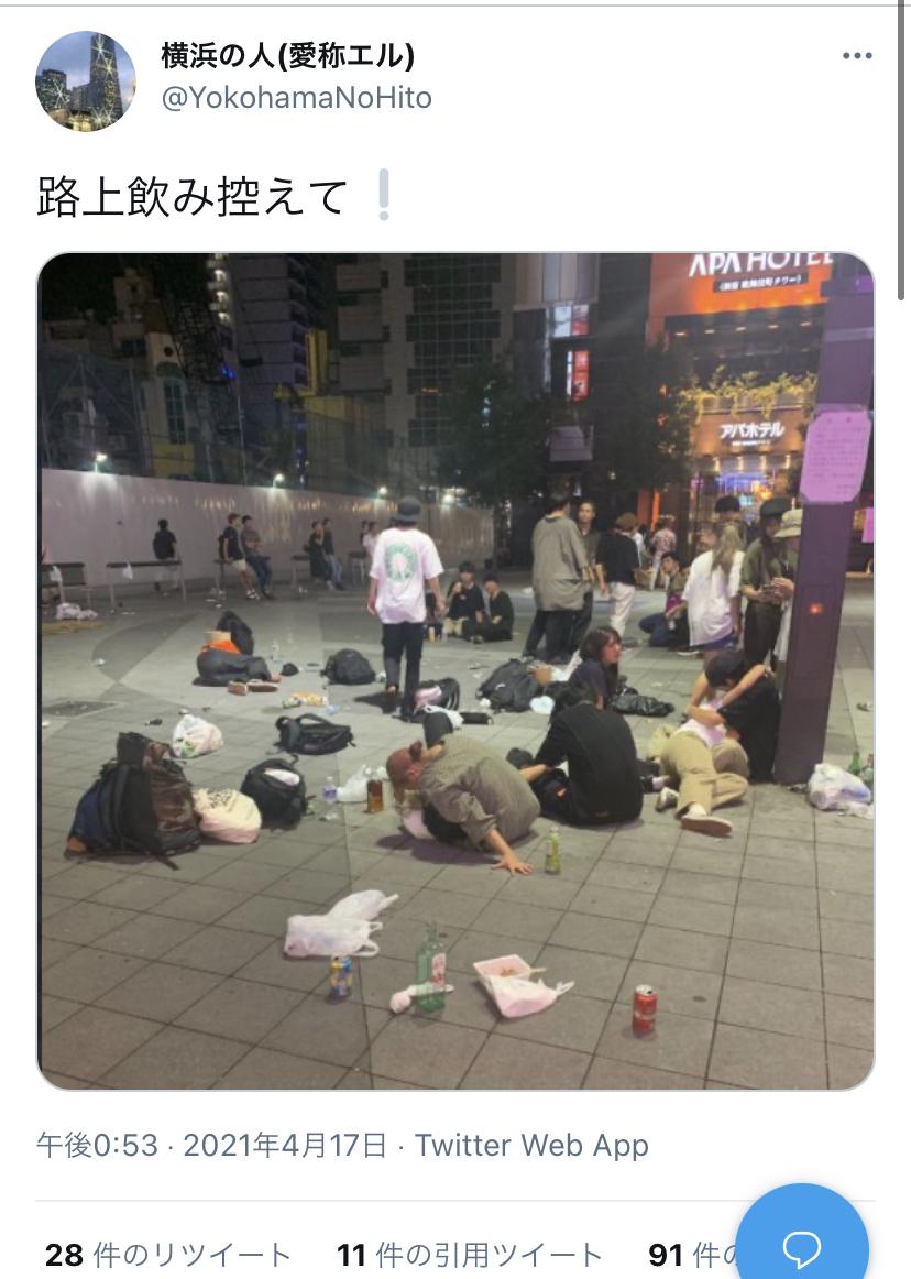 【朗報】東京、ガチのマジで路上飲みが大流行中!! 安くてゴミ処理手軽!! ハロメンも緊急参戦!!