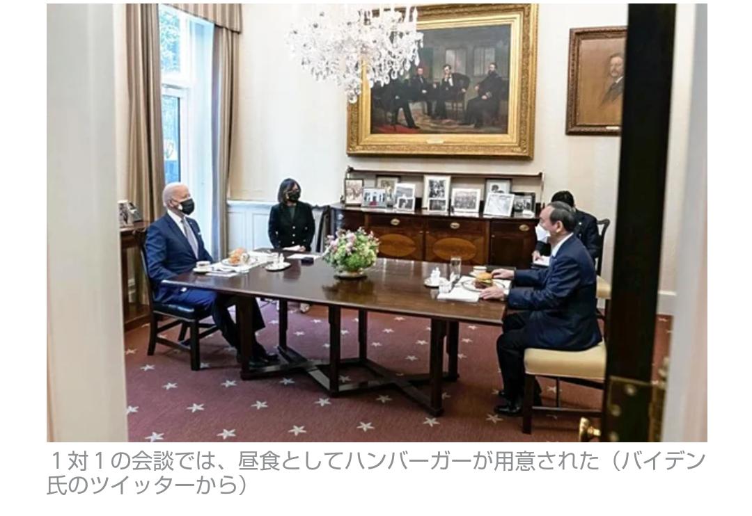 【速報】菅義偉「(ハンバーガーに)全く手をつけないで終わってしまった。そのぐらい熱中していた」 バイデン大統領と昼食 ★4  [ネトウヨ★]
