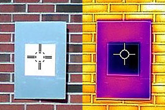 【光学迷彩】光の98%以上を反射する「最も白い塗料」が開発される 白すぎて塗った物体が冷える   [Toy Soldiers★]