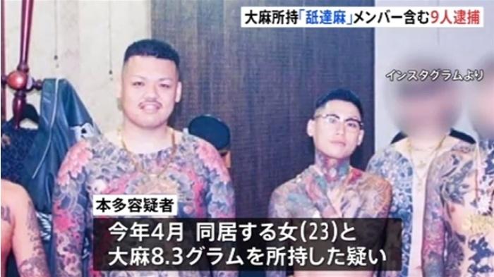 【社会】ラップグループ「舐達麻」の2人を含む男女9人 大麻所持で逮捕 ★2  [ひかり★]