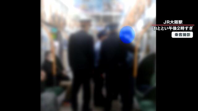 【独自】電車内でマスクなしトラブル 乗客からは「降りろ」コール 「緊急事態」要請直前の大阪駅で★5  [愛の戦士★]