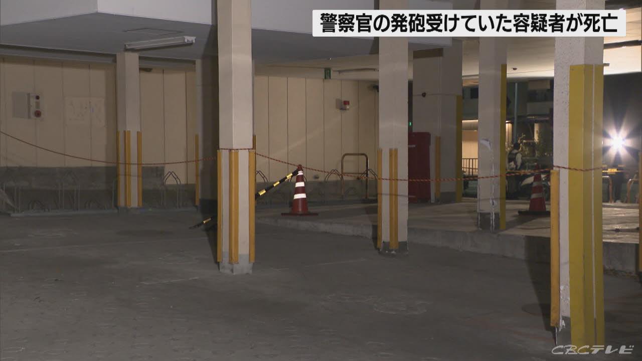 【名古屋】「撃てるものなら撃ってみろ」警官に撃たれた男(47)が死亡…県警「適正な職務執行」 ★3  [ばーど★]
