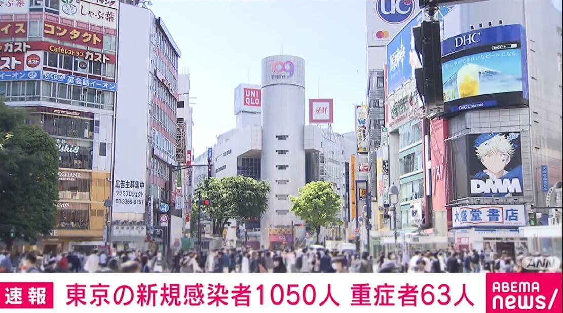【速報】東京都、新たに1050人感染 5月1日 ★2  [ばーど★]