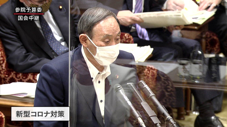 【要介護】菅義偉、壊れる 国会騒然(動画あり)  ★12  [potato★]