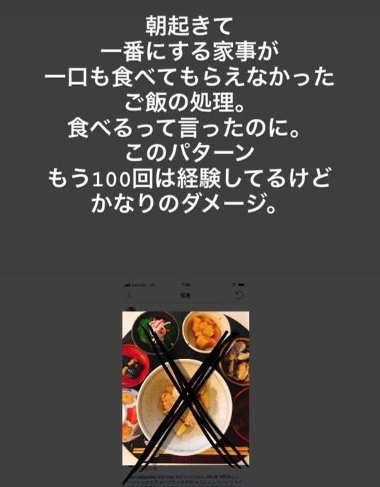 【悲報】熊田曜子さん、夫に手料理を食べてもらえず100回以上も廃棄