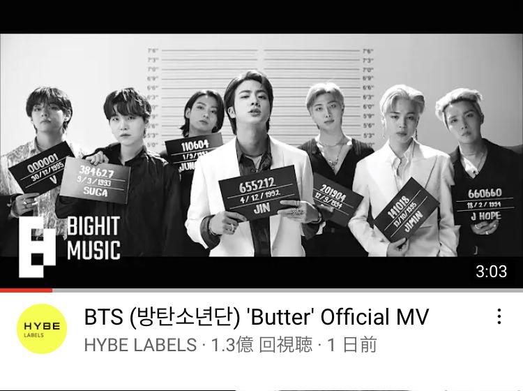 【衝撃】 BTSさん、新曲MV公開1日で1.3億回再生 日本アイドル完全終了wwwwwwwwww