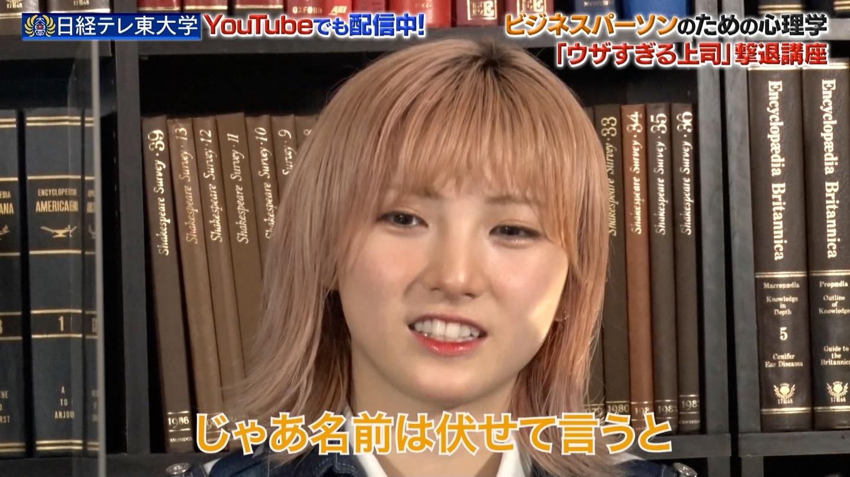 【速報】AKB48 岡田奈々「歌番組が終わった直後、理不尽に怒ってた先輩メンバーがいて……はあ?? と思った。」wwww