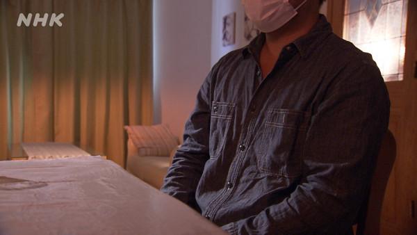 【日本】40代男性、サウナで複数の男性により集団レイプされHIVに感染してしまう  ★4  [potato★]