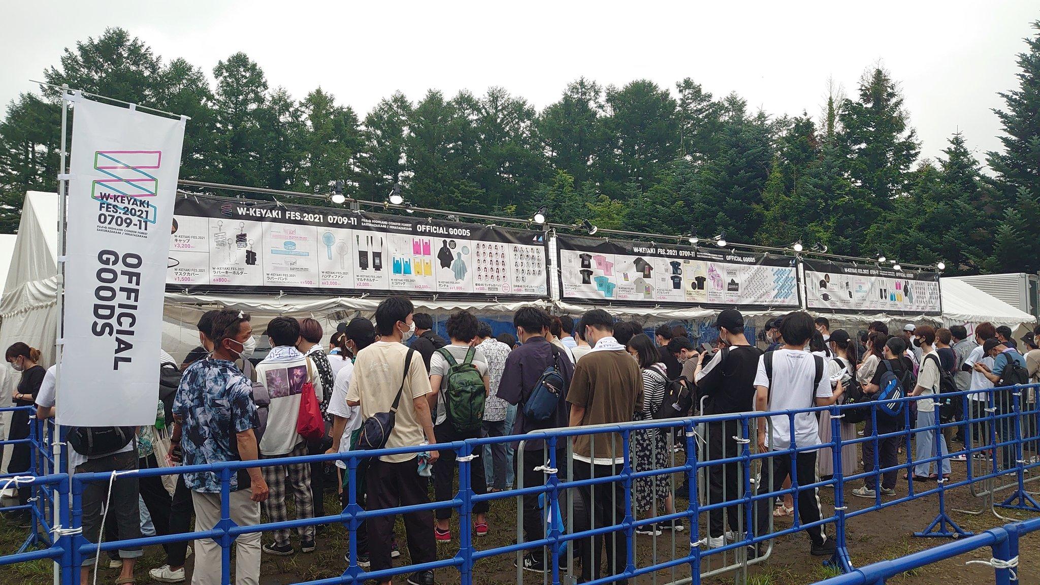 【画像】 櫻坂46ファンの客層をご覧くださいwwwwwwwwwwwwwwwwwwwwwww