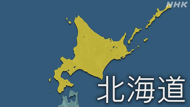 【速報】コロナ 20代の男性死亡・・・北海道  [影のたけし軍団★]