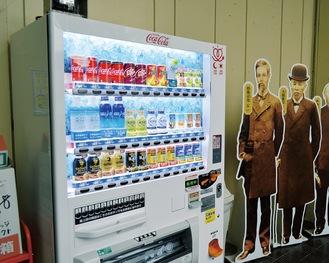 自動販売機でのペットボトル販売を禁止、神奈川県大磯町、小泉進次郎次期総理に忖度か  [422186189]