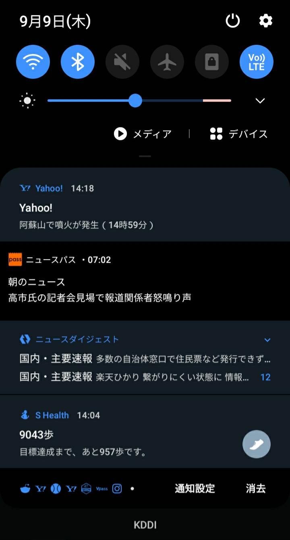 阿蘇山で噴火が発生(14時59分)  [上級国民★]