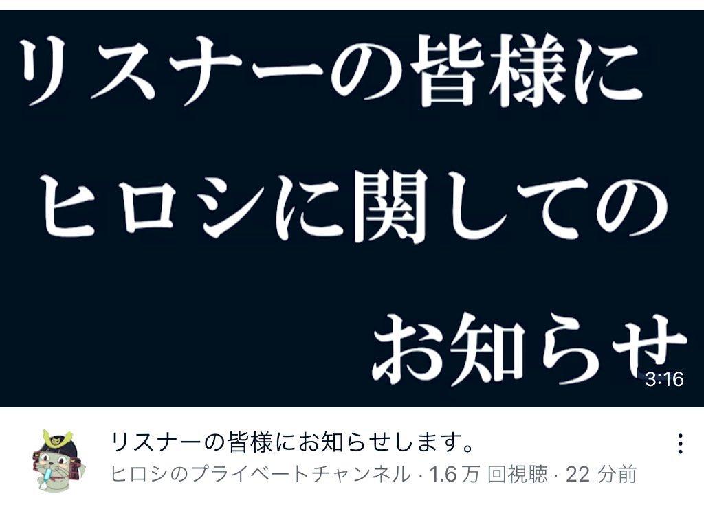 【訃報】ユーチューバーのヒロシさんがコロナとみられる肺炎で死亡… ★3  [BFU★]