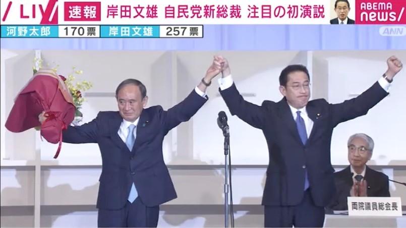 【速報】菅義偉首相が突然泣き出す  [828293379]