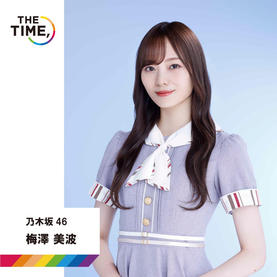 【衝撃】 TBSが社運を賭ける朝の新番組『THE TIME,』月曜レギュラーにAKB梅澤美波が大抜擢wwwwwwwwwww